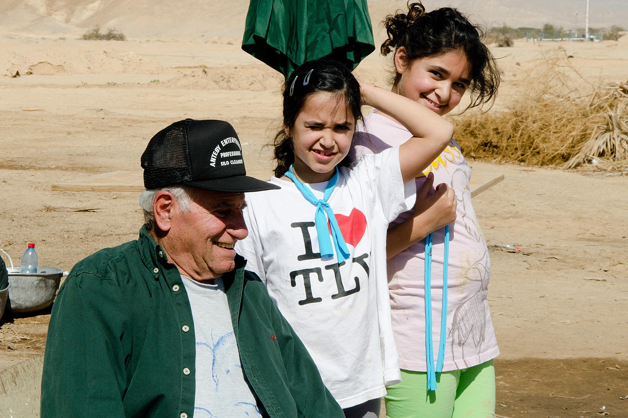 2013 יום המשפחה - צילום: דב א.