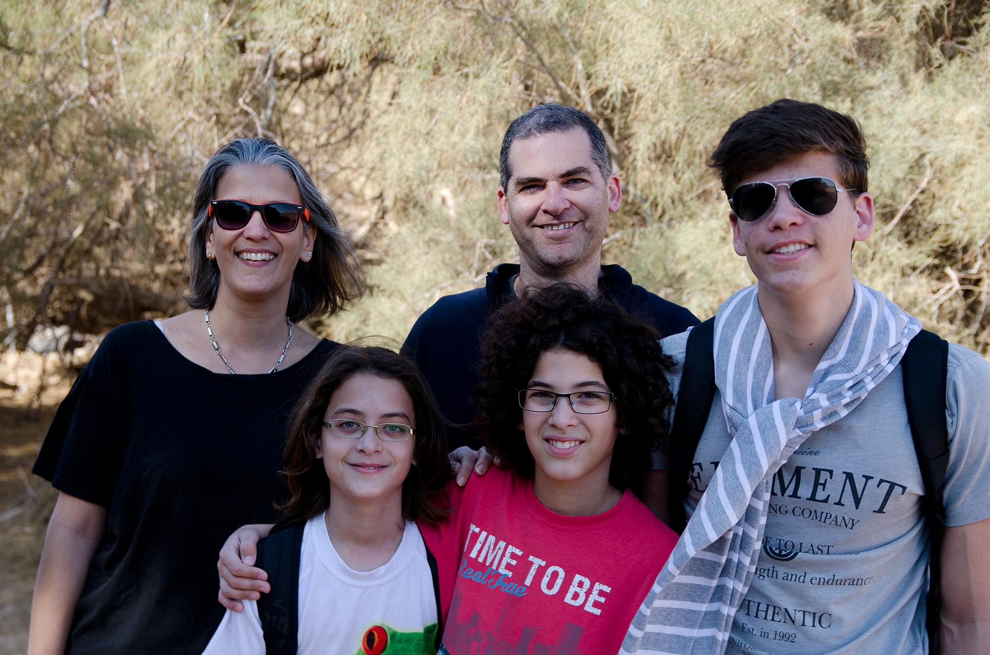 2016 יום המשפחה - צילום: דב א.