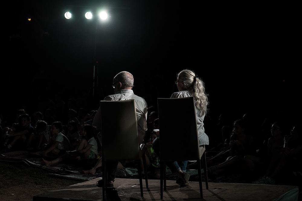 יחדוקא 10 (2017)צילום אופק ע.