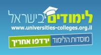 אתר לימודים בישראל
